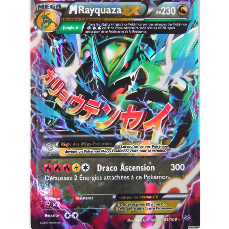 how to draw mega rayquaza ex